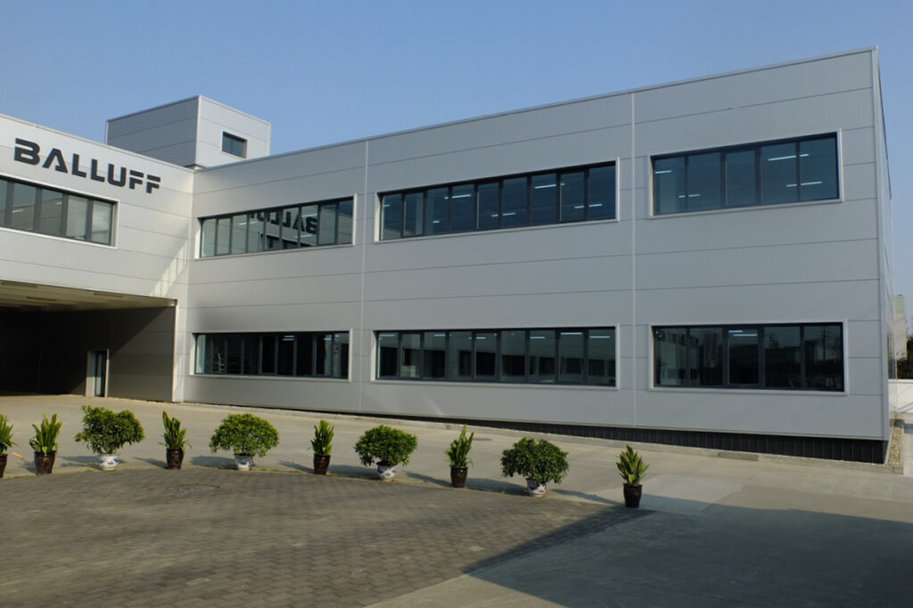 Exterior view of Balluff Sensors (Chengdu) Co., Ltd.